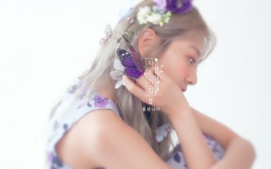 Bol4 releases duet 'Leo' with EXO's Baekhyun