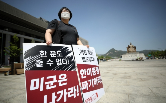 S. Korea-US defense cost-sharing deal must be reasonable to all sides: foreign ministry