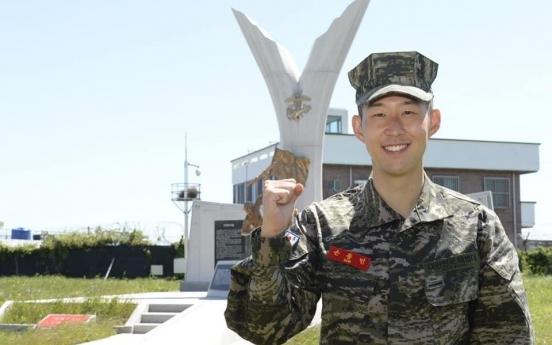 손흥민 군사훈련 성적1등...군생활도 '월드클래스'
