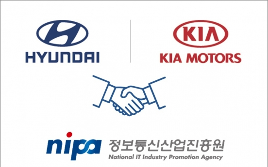 Hyundai signs deal for open source software management