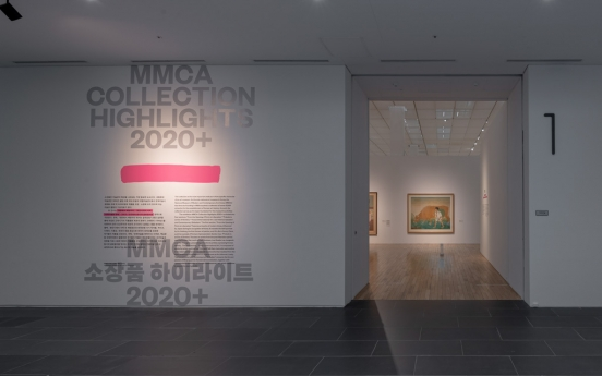 MMCA Seoul opens first-ever permanent exhibition with collection pieces