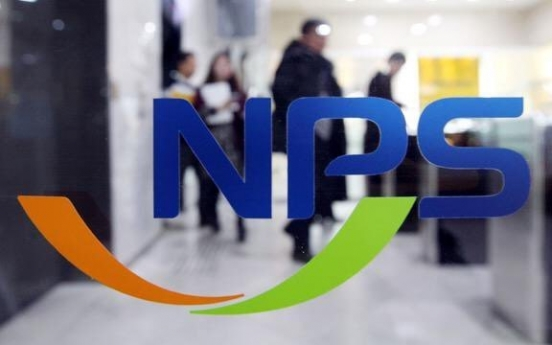 NPS to begin process to pick new chairman