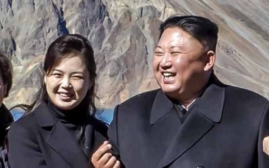 N. Korean leader sends message to Putin: news report
