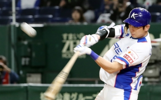 For love of the game: with KBO on ESPN, American fans happy to watch live baseball
