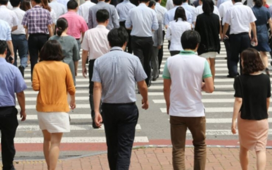 [News Focus] Working age population post 12-year low in portion