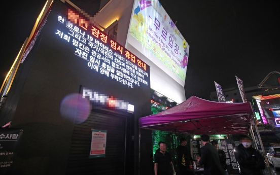 Virus cases linked to Itaewon clubs spike to 54