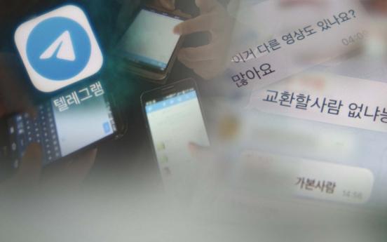 성착취 'n번방' 개설자 '갓갓' 검거…24세 남성
