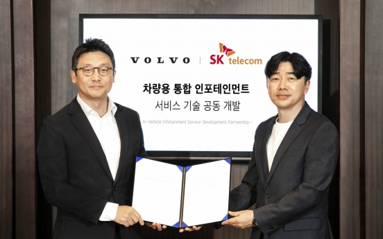 Volvo Cars Korea, SKT team up to develop infotainment system