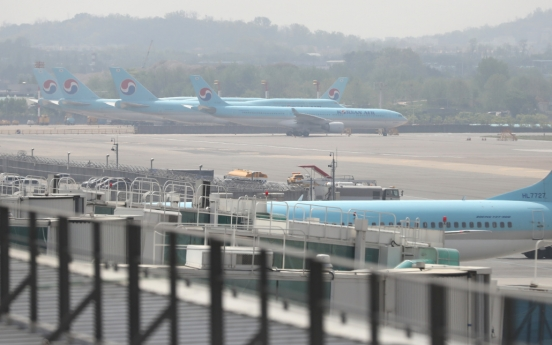 Korean Air to decide on W1tr stock offerings this week: sources