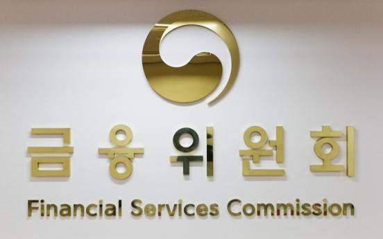 S. Korea opens financial data exchange