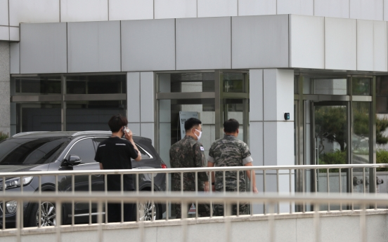 Military reports 8 COVID-19 cases linked to Itaewon