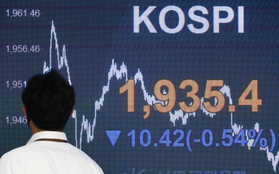 Seoul stocks down over looming uptick in virus cases