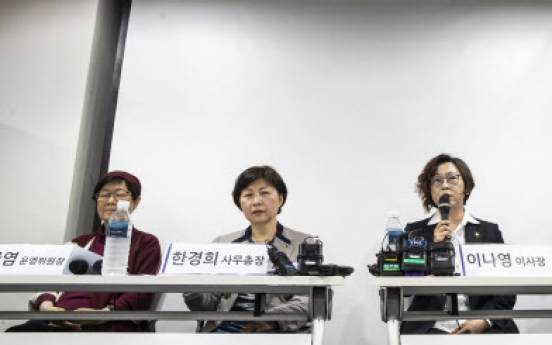 'Comfort women' advocates deny allegations