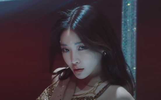 How Chung Ha's house-inspired 'Stay Tonight' came to life