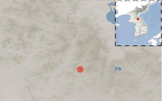 Earthquake hits North Korea