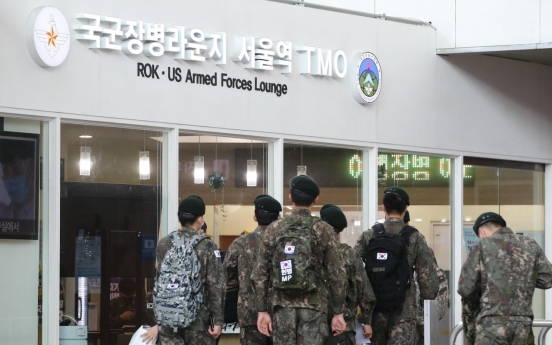One more Army officer tests positive for coronavirus linked to Itaewon club case