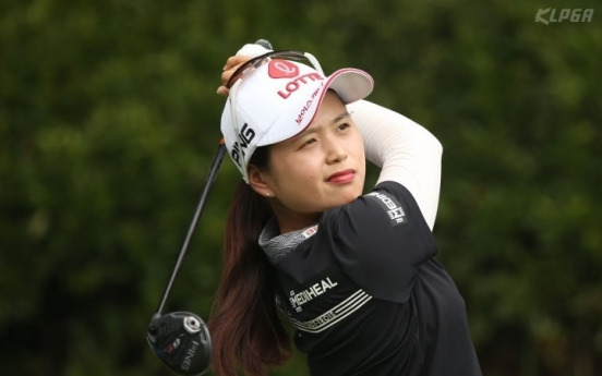 Golf to return in S. Korea with women's major championship this week