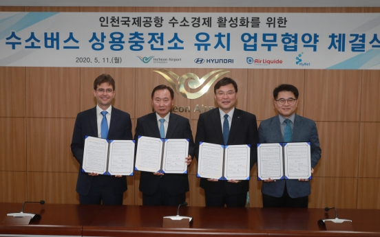 Hyundai Motor to establish hydrogen bus charging station at Incheon airport