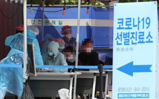 South Korea reports 27 more cases of new coronavirus