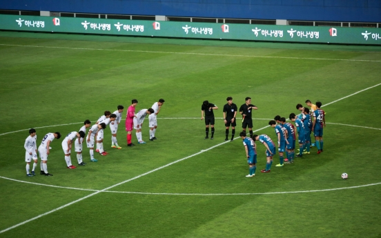 S. Korean football opener viewed by millions on social media