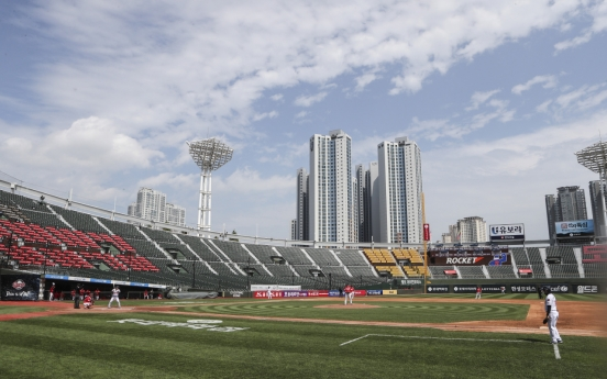KBO announces rules on suspended games