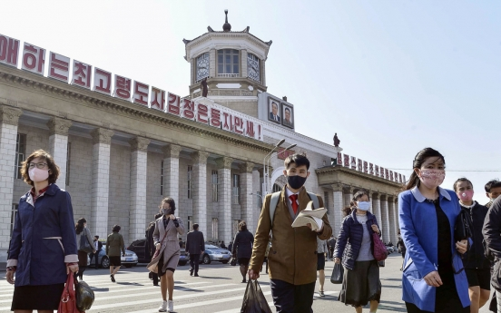 Human rights situation still dire in North Korea: report