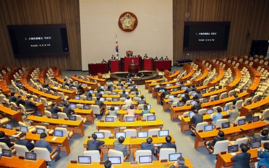 Rival parties set to open extraordinary session next week