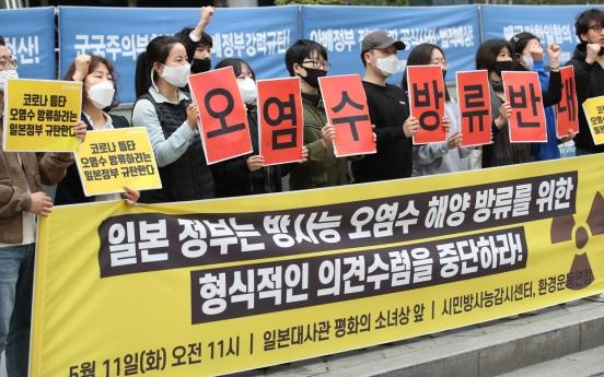 [Photo News] Stop Japan's disposal of radioactive water