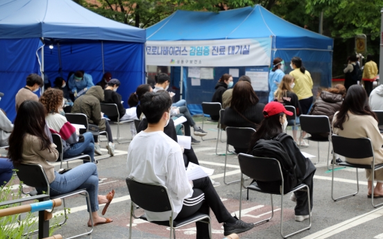 Expat community jolted by COVID-19 outbreak in Itaewon