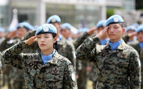 South Korea to begin sending rotational troops to South Sudan this month