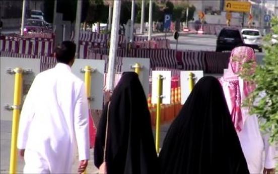 일부다처 무슬림, '코로나 봉쇄'에도 모든 아내에 공평해야