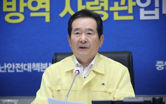 Govt. targets tracing all visitors to Itaewon clubs this week for virus tests: PM