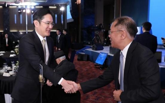 Samsung, Hyundai Motor heirs discuss EV biz cooperation
