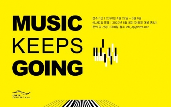 Lotte Concert Hall goes online with 'Music Keeps Going'