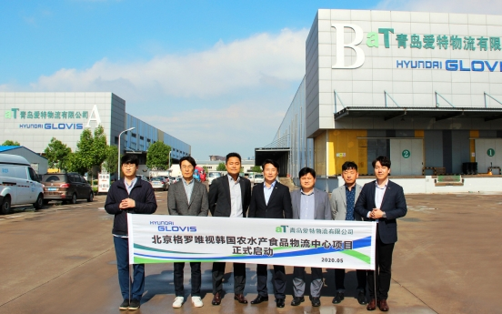 Hyundai Glovis enters China's cold chain market