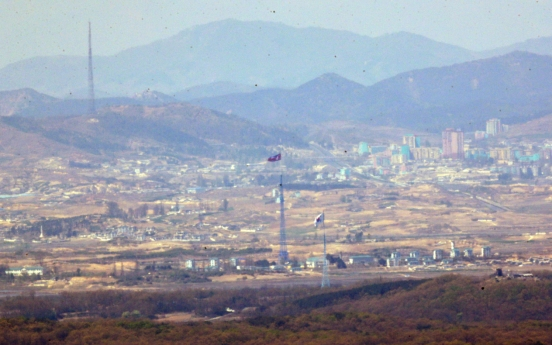 S. Korea secured 'decisive' evidence to believe N. Korea's DMZ gunfire accidental: sources