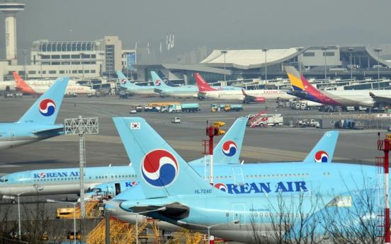 Korean Air to raise W1tr via stock sale amid virus woes