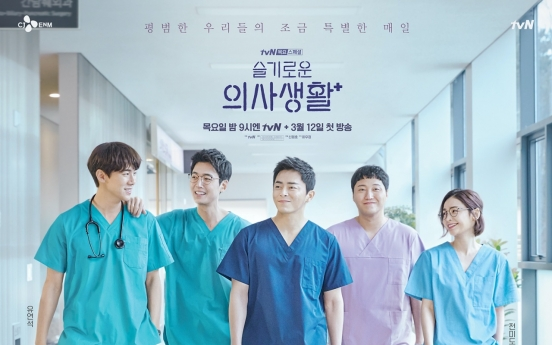 Korean medical dramas break out of mold, heal viewers