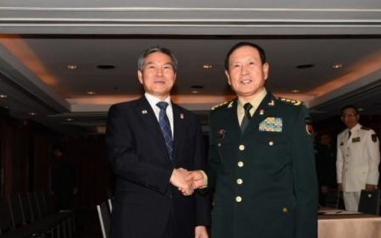 S. Korean, Chinese defense chiefs vow enhanced cooperation in defense ties, virus response