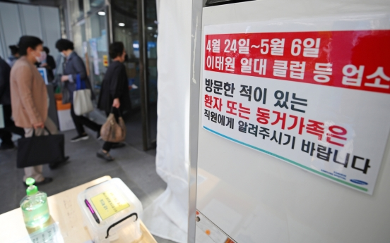 Over 24,000 linked to Itaewon cluster tested: Seoul mayor