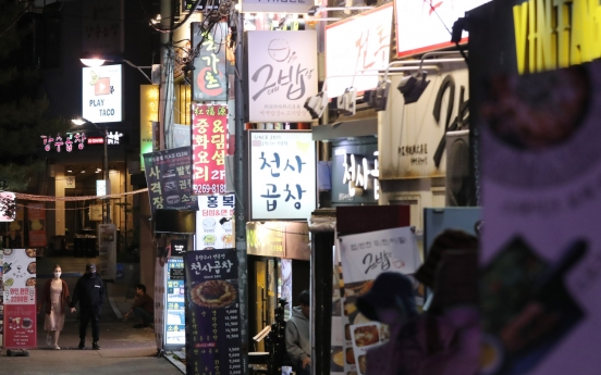 S. Korea stays alert over further virus spread after Itaewon cluster cases