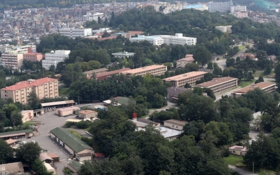 Suspicious package found at USFK's Yongsan Garrison turns out to be hair grooming kit