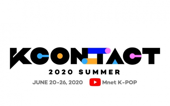 Global K-pop fest KCON to be streamed on YouTube amid outbreak
