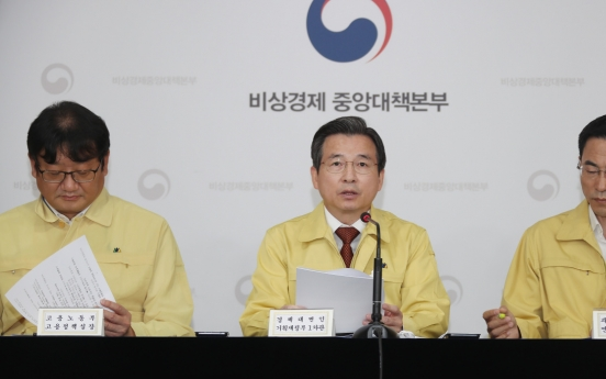 S. Korea to actively consider telemedicine services amid coronavirus pandemic