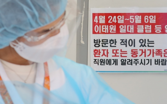 Anonymous virus testing tied to Itaewon outbreak jumps eightfold