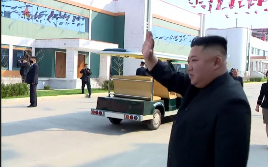 N. Korea silent on proposal for joint event marking 20th summit anniversary