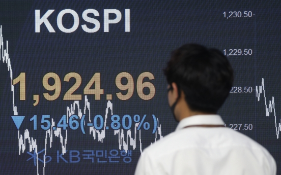 Seoul stocks end lower on grim economic outlook