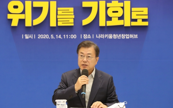 Moon pledges support for startups