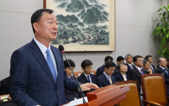 Moon names new Presidential Security Service chief