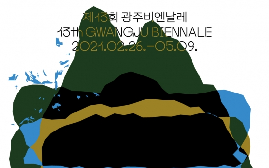 Postponed to next year due to pandemic, Gwangju Biennale will feature feminism, new venue